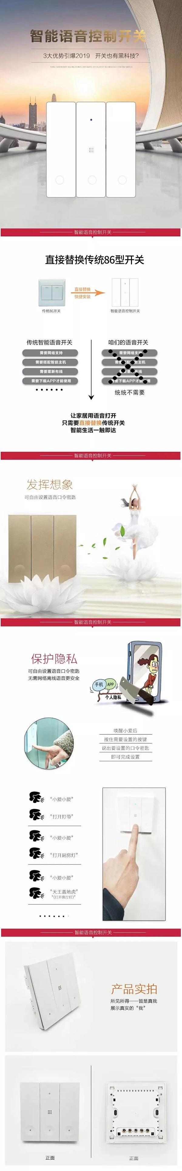 yuyin20190221002