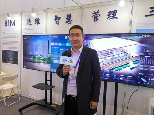 北京宝路信息技术有限公司总经理陈海鸥接受媒体采访
