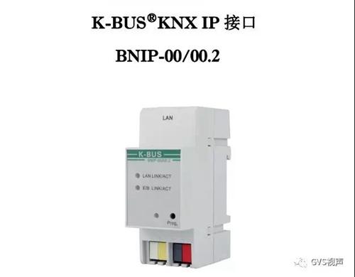 KNX2019032101