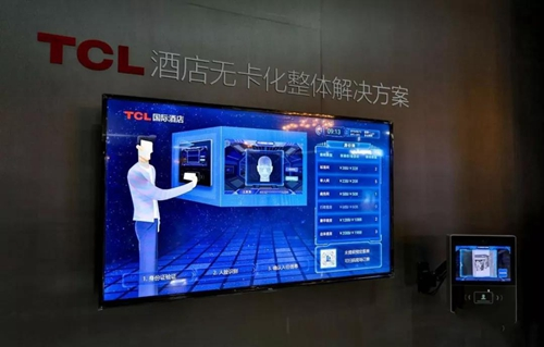 TCL2019031806