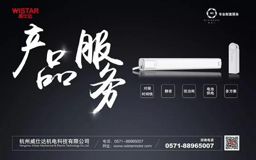 XINZHIN2019031807