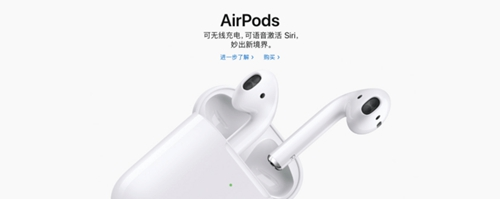 airpods201903202