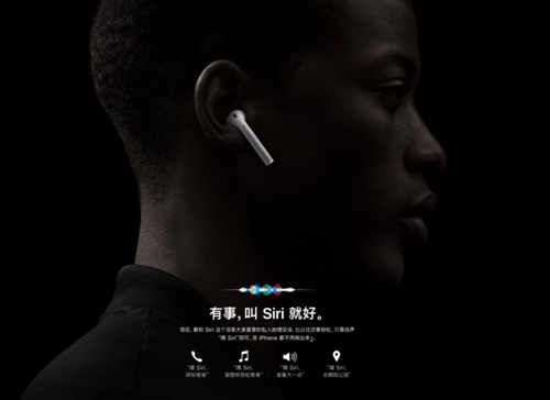 airpods201903204