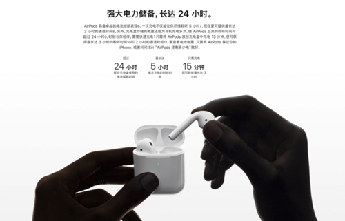 airpods201903207