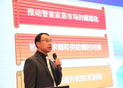 中国信通院技术与标准研究所副总工程师罗松先生