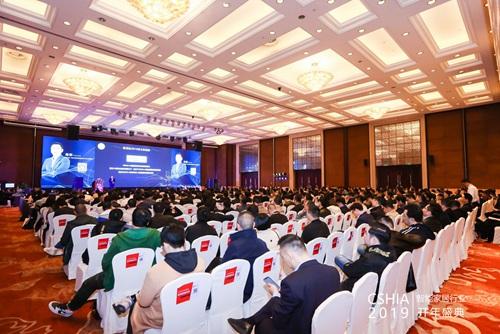 CSHIA 2019·智能家居行业开年盛典现场