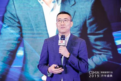 中城产业创新联盟理事长、明源云创始人 高宇先生
