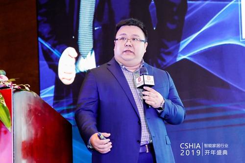 碧桂园现代筑美集团CEO 鞠昶先生