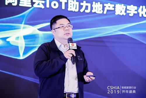 阿里巴巴集团副总裁、阿里云IoT事业部总经理 库伟先生