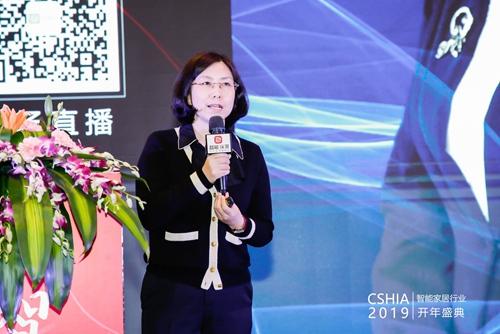 中国移动数字家庭合作联盟秘书长、中国移动杭州研发中心副总经理于蓉蓉女士