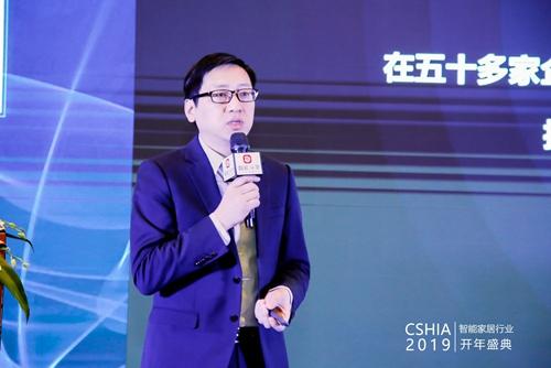 中国智能家居产业联盟CSHIA秘书长 周军先生