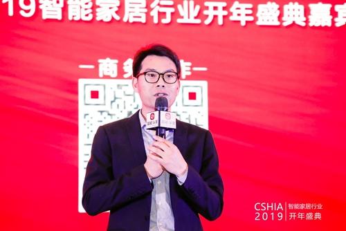 浙江好易点智能科技有限公司董事长黄飞挺先生致祝酒词