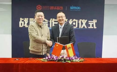 西蒙电气(中国)零售总监夏军先生与锦华装饰集团董事长宋立宏先生签订战略合作协议