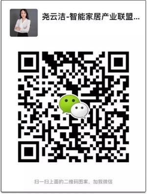 hangzhou2019031408