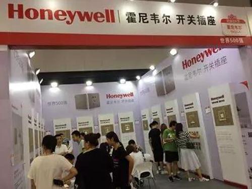 霍尼韦尔电工参加上海华夏家博会