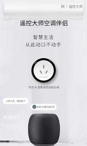 huawei2019031404