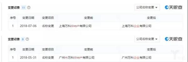jiazhuang2019031302