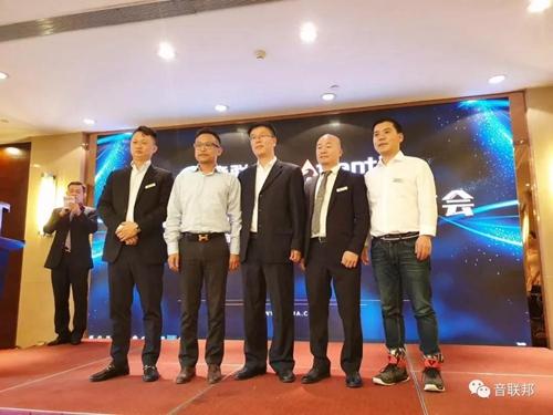 yinlianbang2019032807