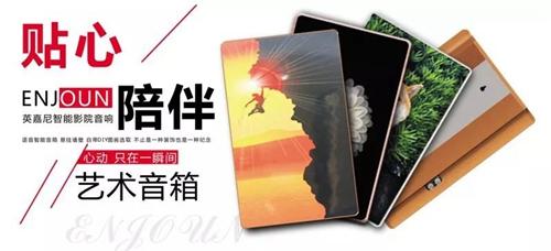 yinxiang2019030903