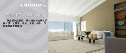 yinxiang2019030904