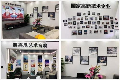 yinxiang2019030905