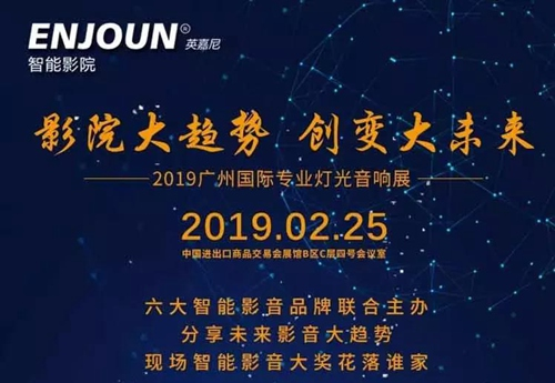 yinxiang2019030911