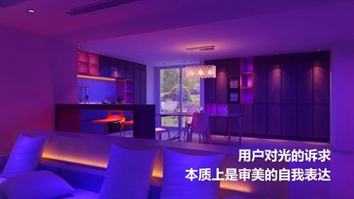 yun2019032703