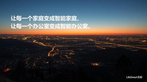 yun2019032704