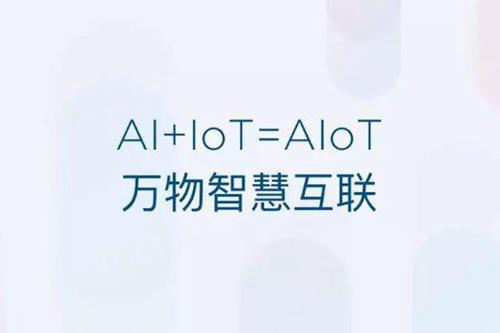 AIOT041601