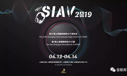 SIAV041201