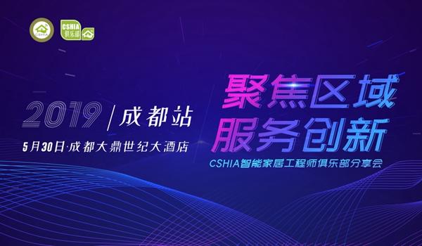 chengdu04170 (4)