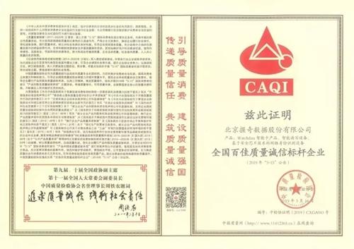 cjjb2019040715