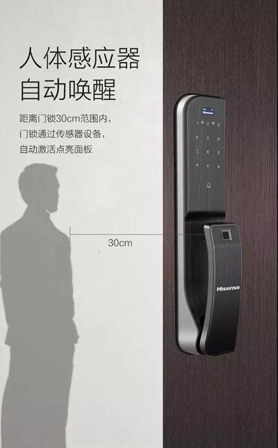 haixin2019040210