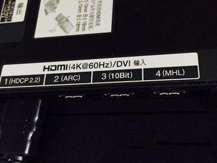 hdmi041704