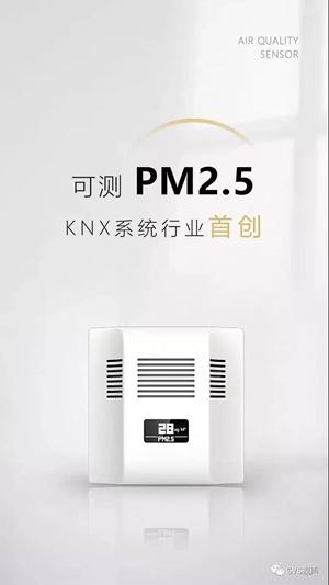 kongqi042502