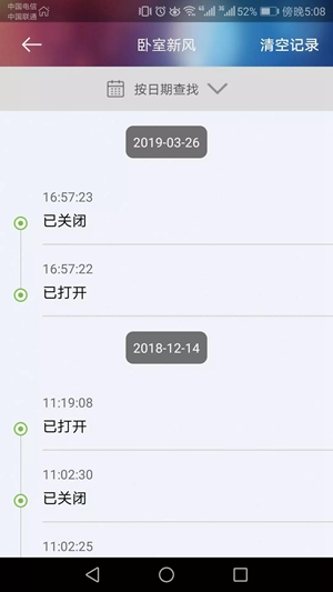 luo2019040650