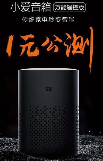 mij2019040203