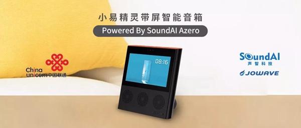 shengzhi042502