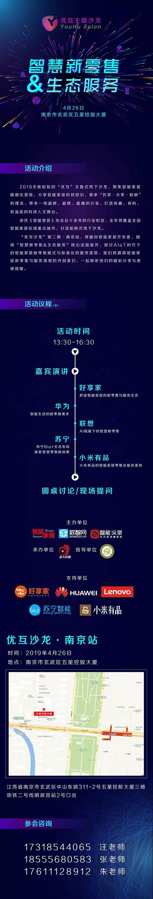 xinlingshou2019041202