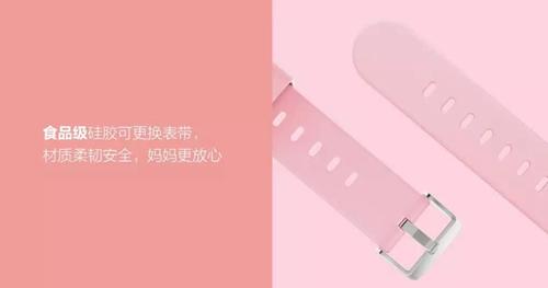 yingshi041806