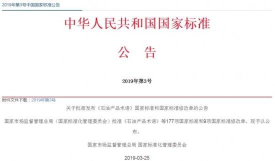 zhin2019040801