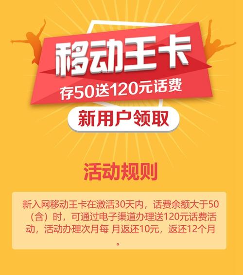 zhuanwang042202