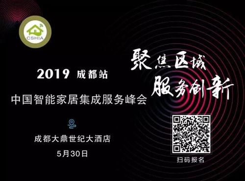 chengdu050801