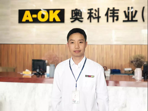 chengdu050805