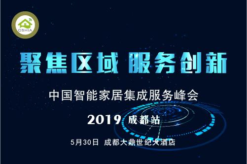 chengdu0513001