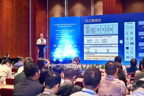 深圳芯之联科技有限公司 副总经理 刘占领
