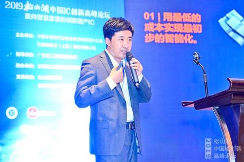 上海富苪坤微电子有限公司 副总裁 牛钊