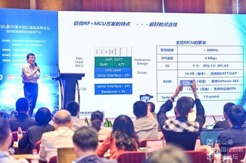 许刚 上海巨微集成电路有限公司 总经理