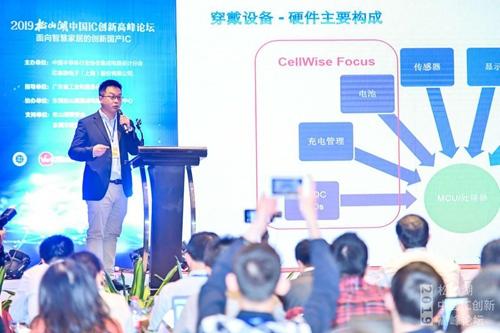 蒋燕波 东莞赛微微电子有限公司 总经理