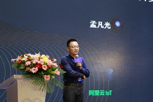 阿里云IoT云产品业务总经理孟凡光先生